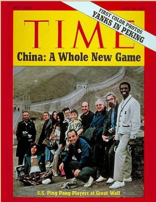 Time-magazine-picture-US-Ping-Pong-Delegation